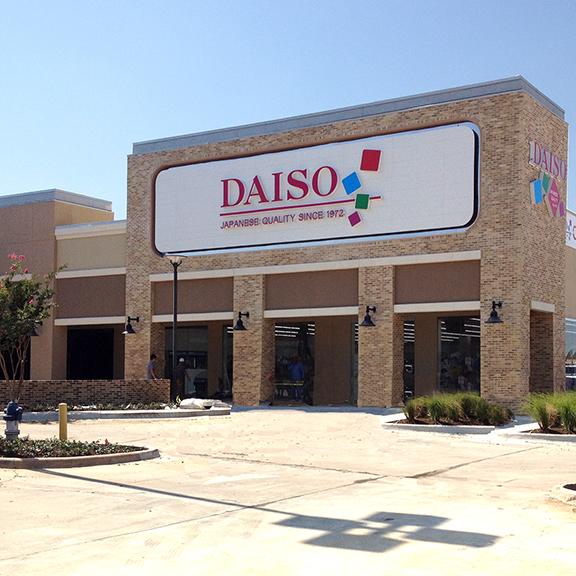 daiso carrollton dollar store