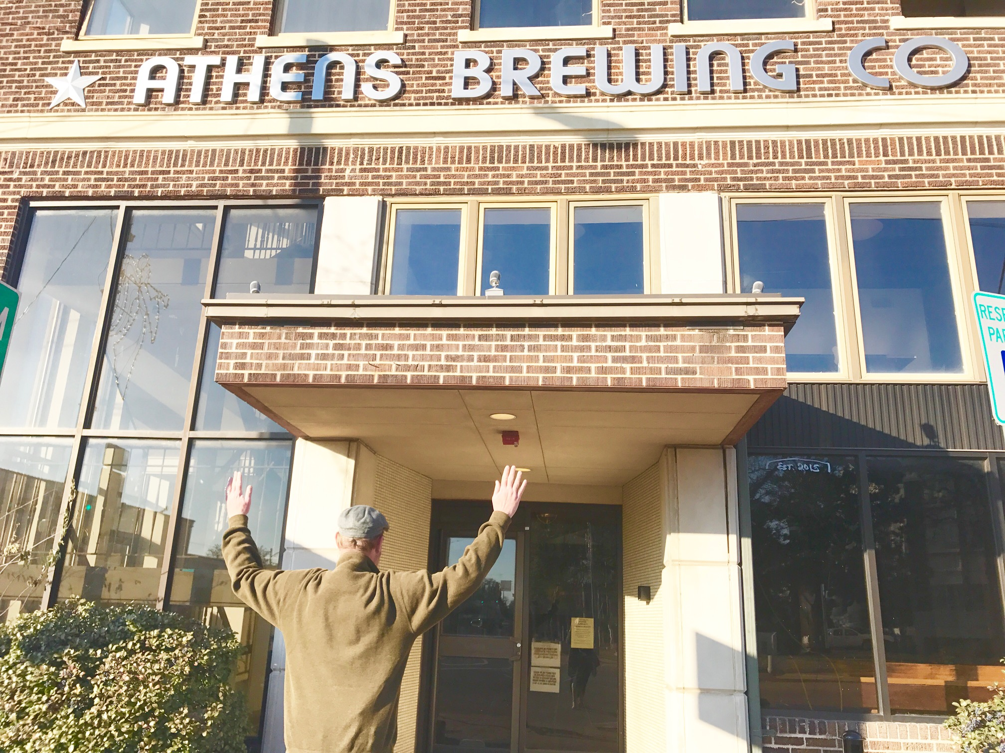 Athens Brewery